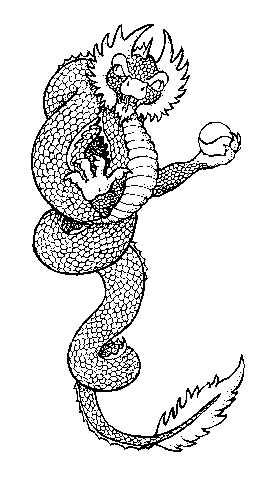 Dragon logo; Actual size=180pixels wide